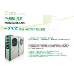 谱德空气能低温一体热泵