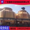 恩平玻璃钢小型工业冷却塔