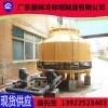 沈阳市玻璃钢注塑机冷却塔