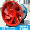 高温消防排烟风机 低噪音排烟风机
