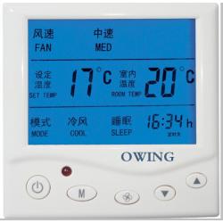 中央空调温控器 风机盘管温度控制面板