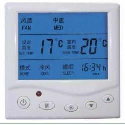 山东安林高端中央空调液晶温控开关三速开关