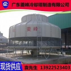 冷却塔选型 冷却塔改造 圆形冷却塔