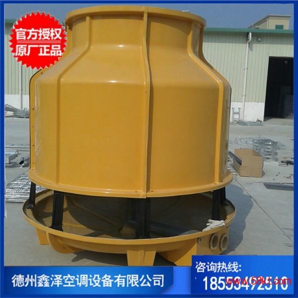 低噪声型逆流式冷却塔