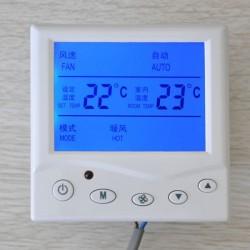 中央空调三速开关风机盘管温控器空调开关
