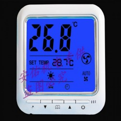 风机盘管液晶控制开关中央空调调速温控器