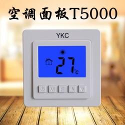 江森款液晶温控器空调开关盘管控制器