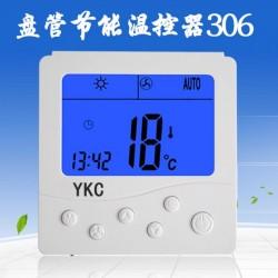 液晶空调温控器可控制电动阀液晶空调开关