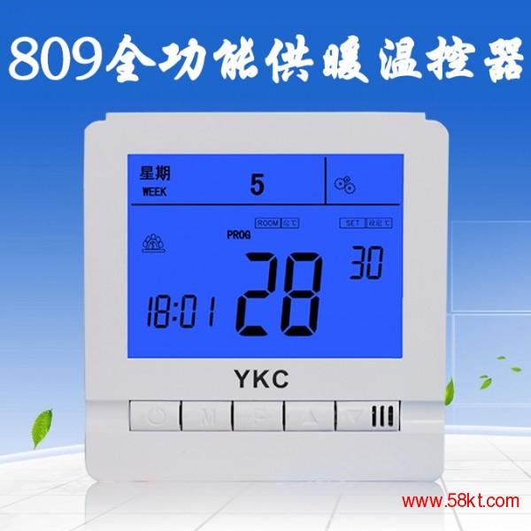 温湿度控制仪表 壁挂炉风机盘管温控器