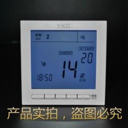 电热膜碳纤维发热电缆地暖温控器