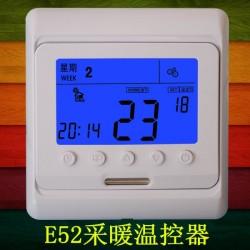 曼瑞德款地暖温控器电热执行器控制开关
