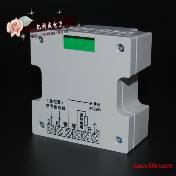 电地暖扩展功率模块