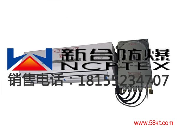 化工厂专用格力1.5p防爆空调