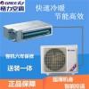 格力家用商用中央空调GMV-Pd160W