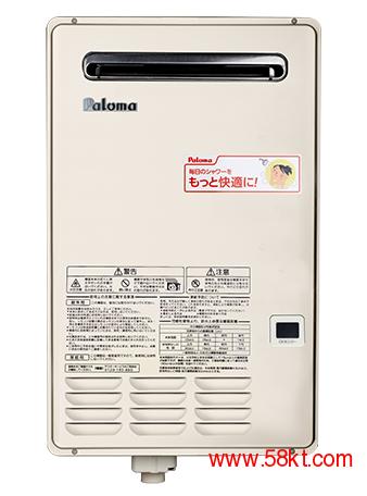 南通百乐满室外燃气热水器日本原装进口