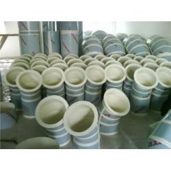 PVC/PP90°或45°防腐弯头
