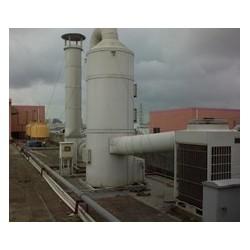 废气处理设备 酸雾处理器 废气净化设备