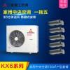 北京三菱重工空调 KX6