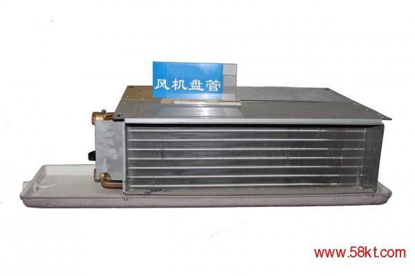 超静音卧式暗装风机盘管空调室内机
