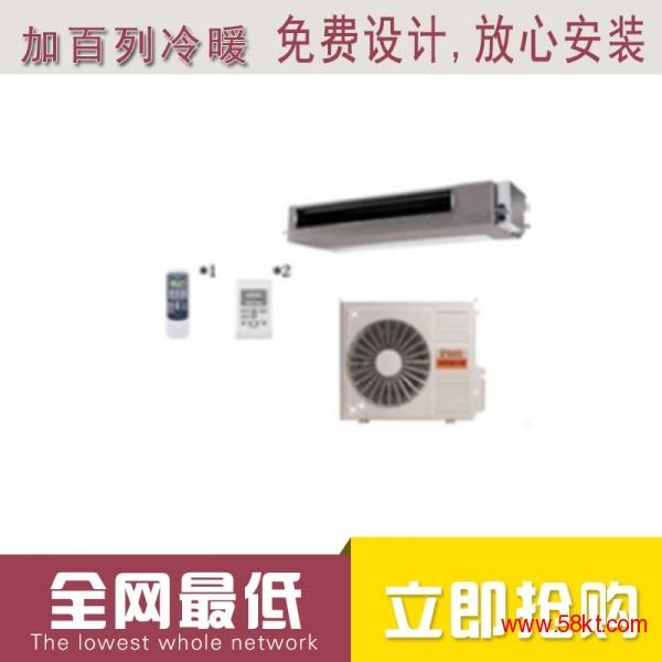 日立中央空调家用节能变频3匹一拖一系列