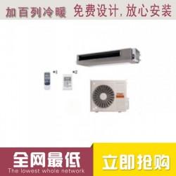 日立中央空调家用节能变频3匹一拖一系列, 节能变频