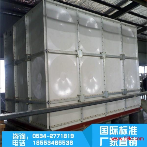 玻璃钢水箱 smc玻璃钢消防水箱