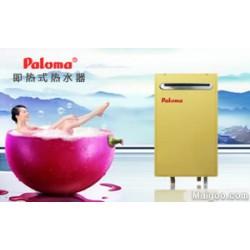百乐满燃气热水器