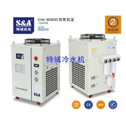 S&A 双温冷水机冷却非金属雷射切割雕刻