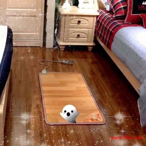 家用碳晶移动地暖垫取暖垫暖脚垫