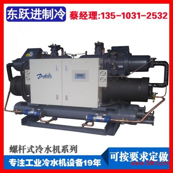 郑州水冷螺杆冷水机