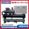 哈尔滨螺杆式工业冷水机