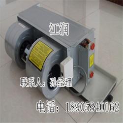 空调末端产品 风机盘管