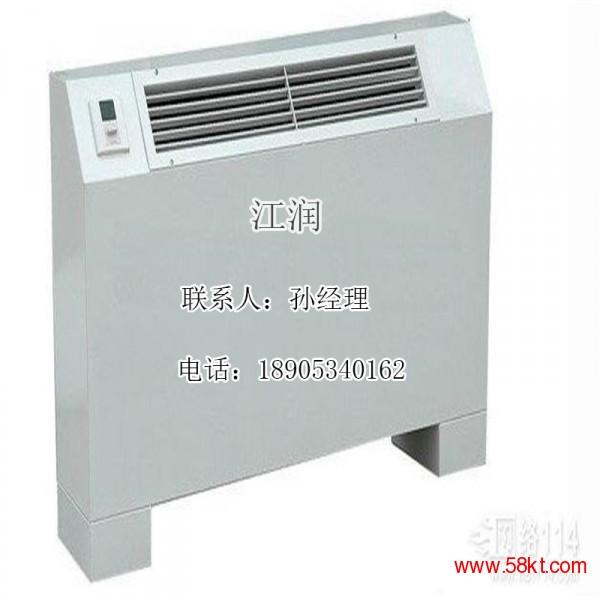 空调末端产品 卧式立式 明装风机盘管