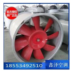 定制 低噪音轴流风机 不锈钢轴流风机, 轴流风机