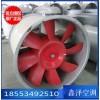 定制 低噪音轴流风机 不锈钢轴流风机