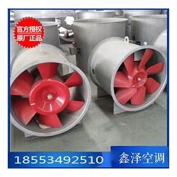 批量加工 地下室通风用轴流风机安装