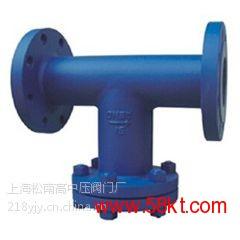 T型水过滤器