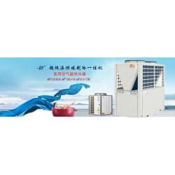 空气能热泵热水器 商用家用热泵