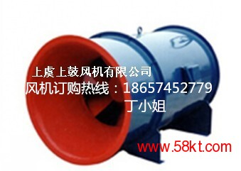 HTF(B)内置高温电机排烟风机