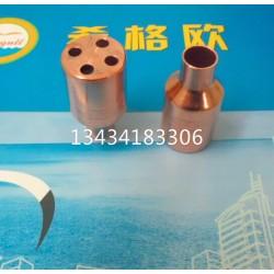 空气源热泵紫铜分液头广州紫铜配件