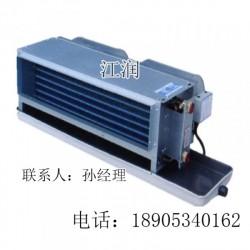 兴江润  卧式暗装风机盘管  高品质