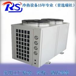 南京热泵热水器, 省电节能安全