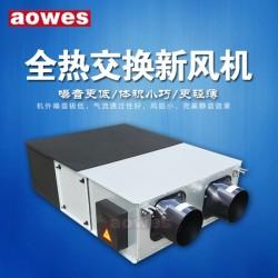 全热新风换气交换器/家庭新风系统热回收