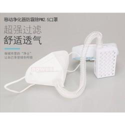 防雾霾便携式空气净化器/移动肺宝呼吸宝