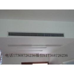 家用中央空调环保节能