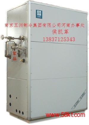 防爆型恒温恒湿机组