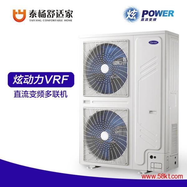 成都家用空调—新房中央空调安装