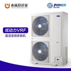 成都家用空调—新房中央空调安装, 美国知名
