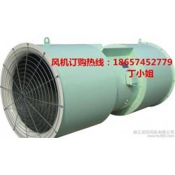 SDS隧道风机之乡-绍兴上虞上鼓风机