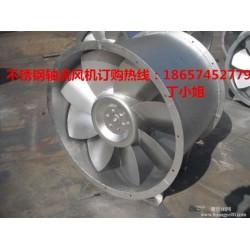上虞低噪音高性能不锈钢轴流风机